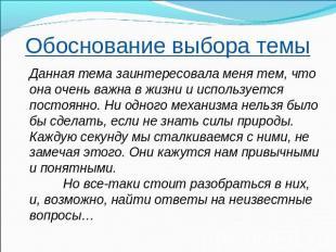 hello_html_37798591.jpg
