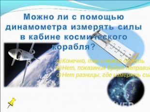 hello_html_44140603.jpg
