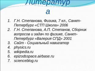 hello_html_443edc6a.jpg
