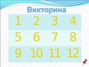 hello_html_50bb2bfe.jpg