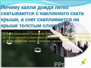 hello_html_57bdec01.jpg