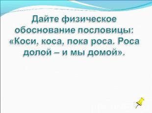 hello_html_5fac4f05.jpg