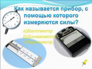 hello_html_7f02684f.jpg