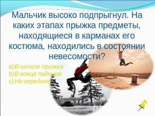 hello_html_m14167a7d.jpg