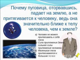 hello_html_m23a6bcb1.jpg
