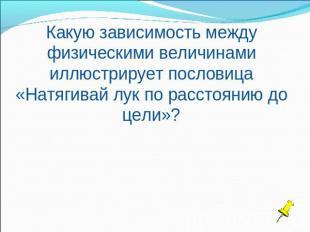 hello_html_m40efd966.jpg