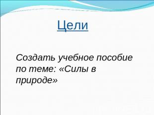 hello_html_m49681b72.jpg