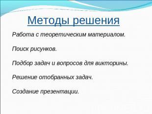 hello_html_m4db53428.jpg