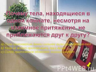 hello_html_m5932032.jpg