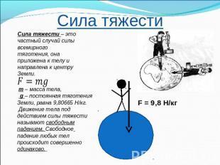 hello_html_m59cc187e.jpg