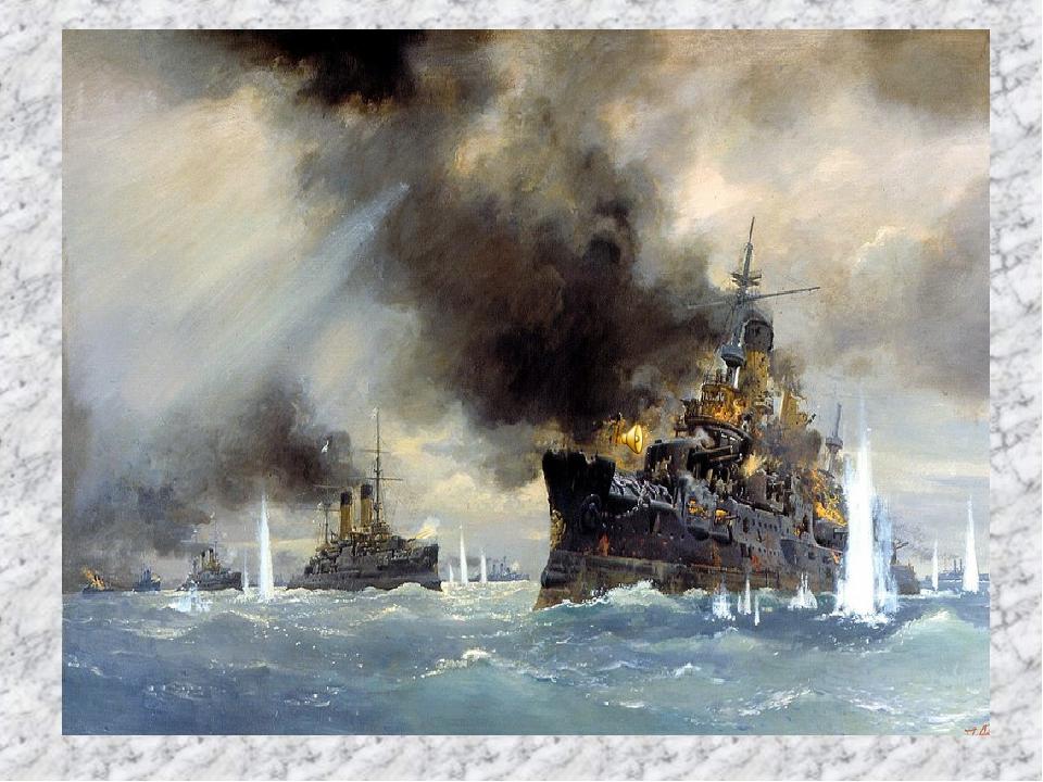 1904-1905гг.