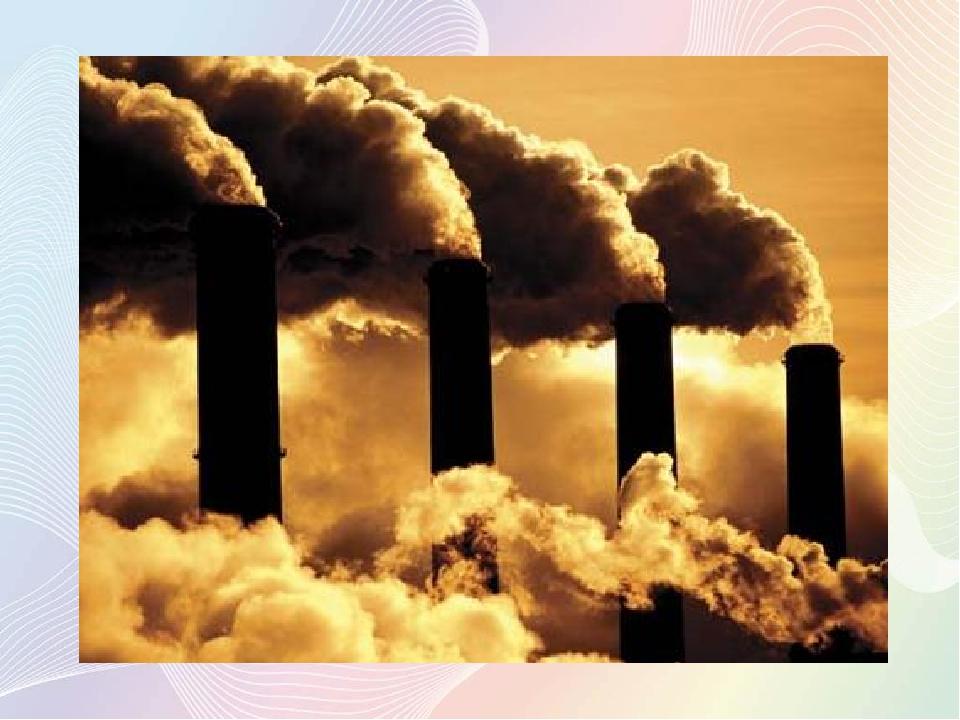 Заметным источником органических загрязнителей атмосферы становится коммунал...