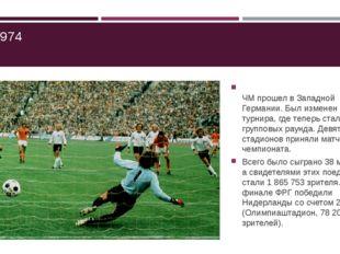 ЧМ-1974 ЧМ прошел в Западной Германии. Был изменен формат турнира, где тепер
