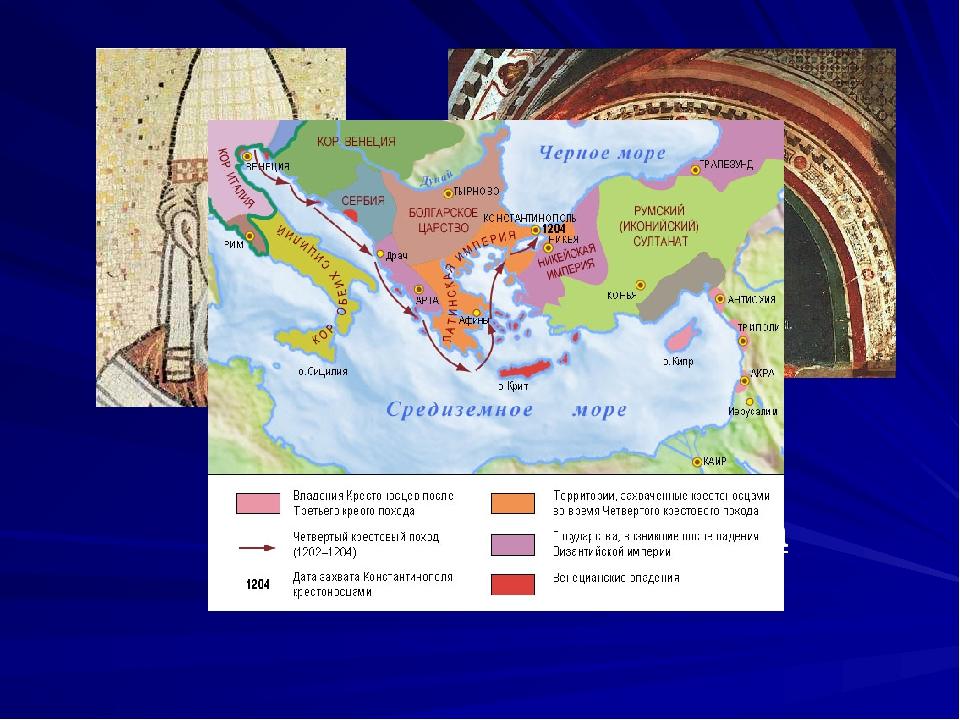 Организатор четвертого крестового похода – папа Иннокентий III