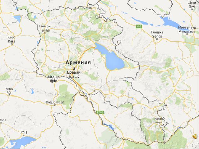 Россия Белоруссия Украина Армения