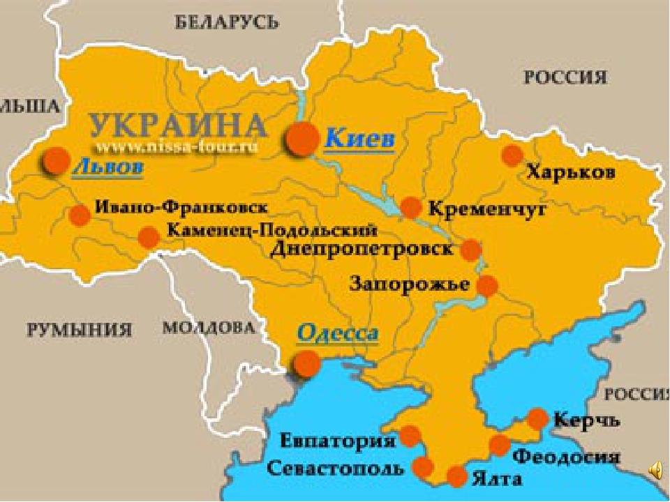 Россия Белоруссия Украина