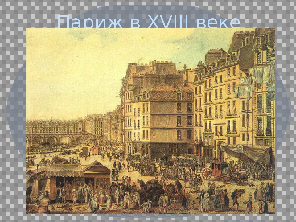 18th century culture essay in in paris people popular The paris police was rapidly changing in the middle of the 18 th century, driven both by the needs of the police themselves in their effort to control and administer a city that was increasing in.