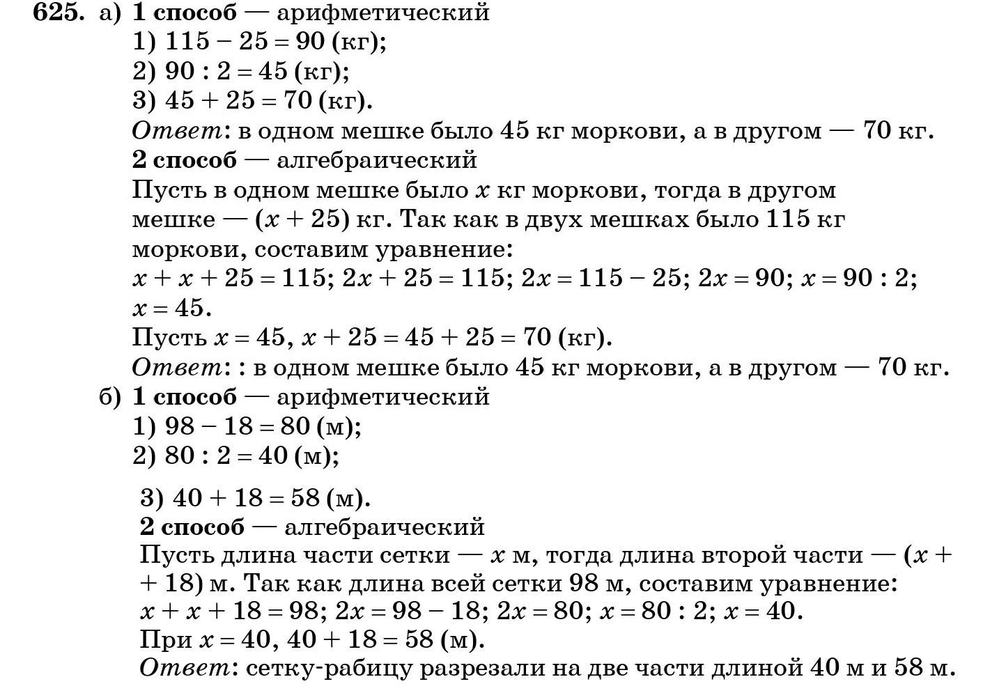 hello_html_68f731c.jpg