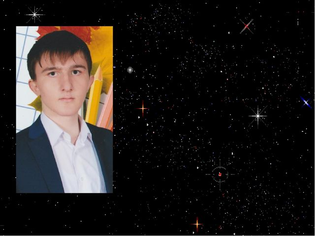 Гукежев Феликс