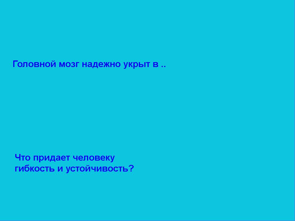 hello_html_m39a80cbf.png