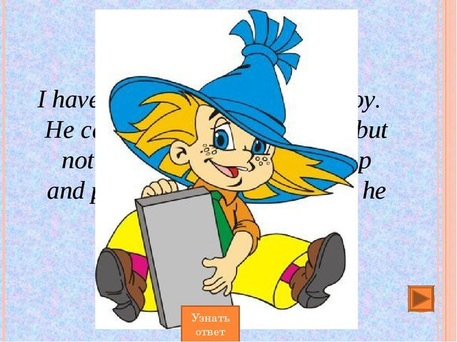 I have a friend. Не is a small boy. Не can read, write and count, but not wel...