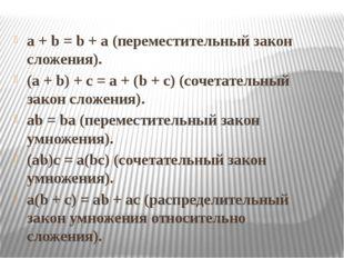 Задание №4. Ответьте на вопросы теста (по одному человеку от команды). а) пра