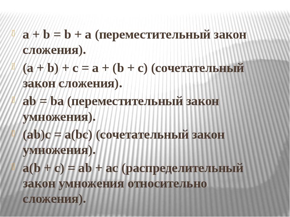 Задание №4. Ответьте на вопросы теста (по одному человеку от команды). а) пра...