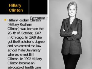 Hillary Clinton Hillary Rodem Clinton (Hillary Rodham Clinton) was born on th