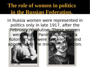 The role of women in politics in the Russian Federation. In Russia women were