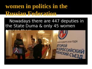 women in politics in the Russian Federation Nowadays there are 447 deputies i