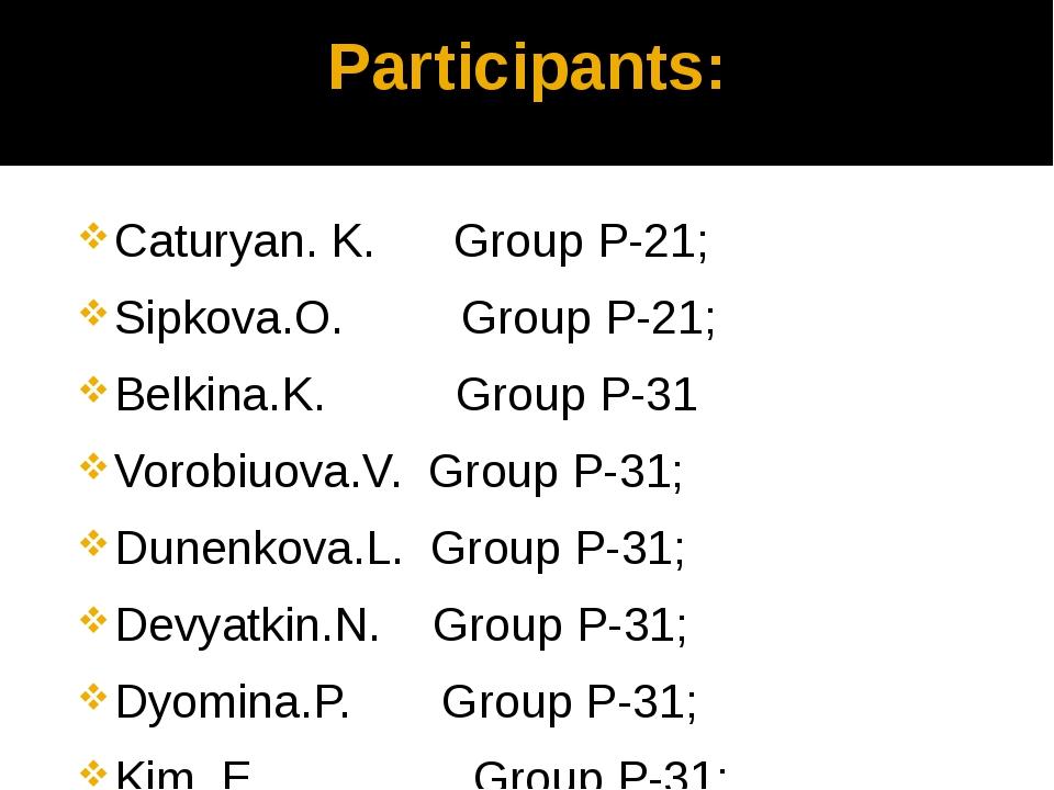 Participants: Caturyan. K. Group P-21; Sipkova.O. Group P-21; Belkina.K. Grou...