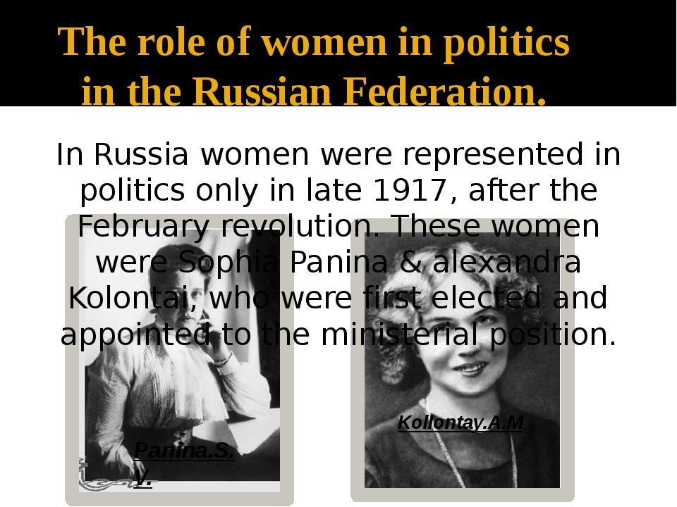 the role of woman in the