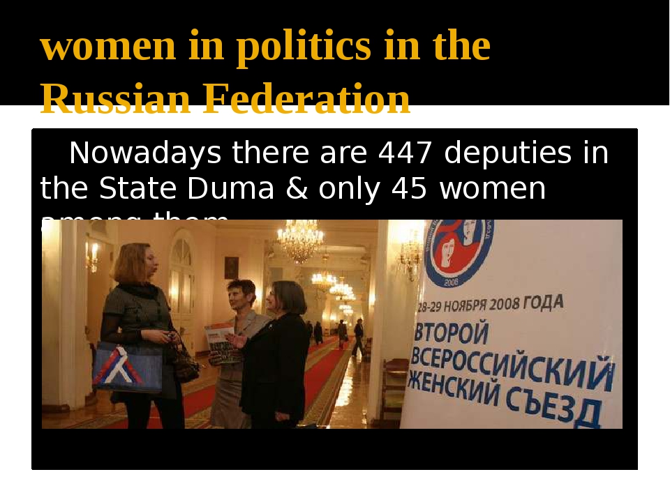 women in politics in the Russian Federation Nowadays there are 447 deputies i...
