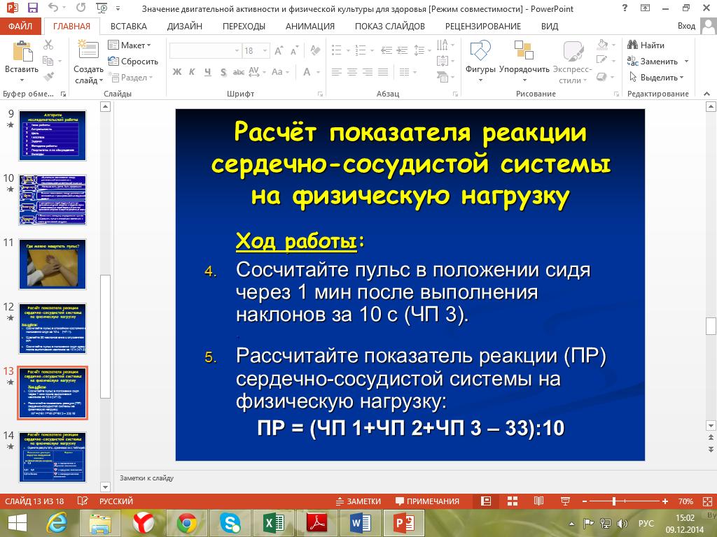 hello_html_m7d76b14.png