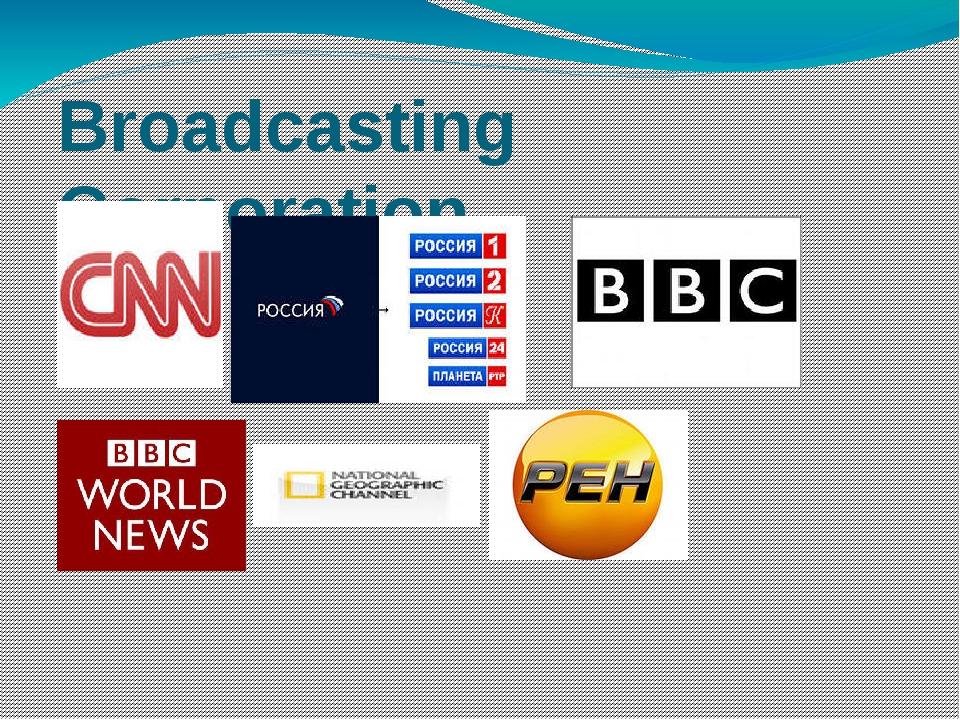 Broadcasting Corporation
