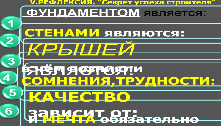 hello_html_m5f59c49f.png