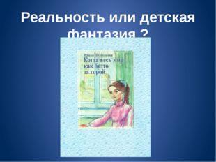 Моя книга жизни Журавлева Наталья Викторовна, учитель русского языка и литер