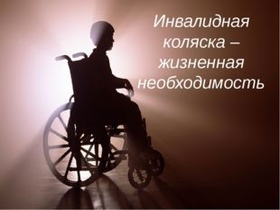 Журавлева Наталья Викторовна, учитель русского языка и литературы ГБОУ СКОШИ