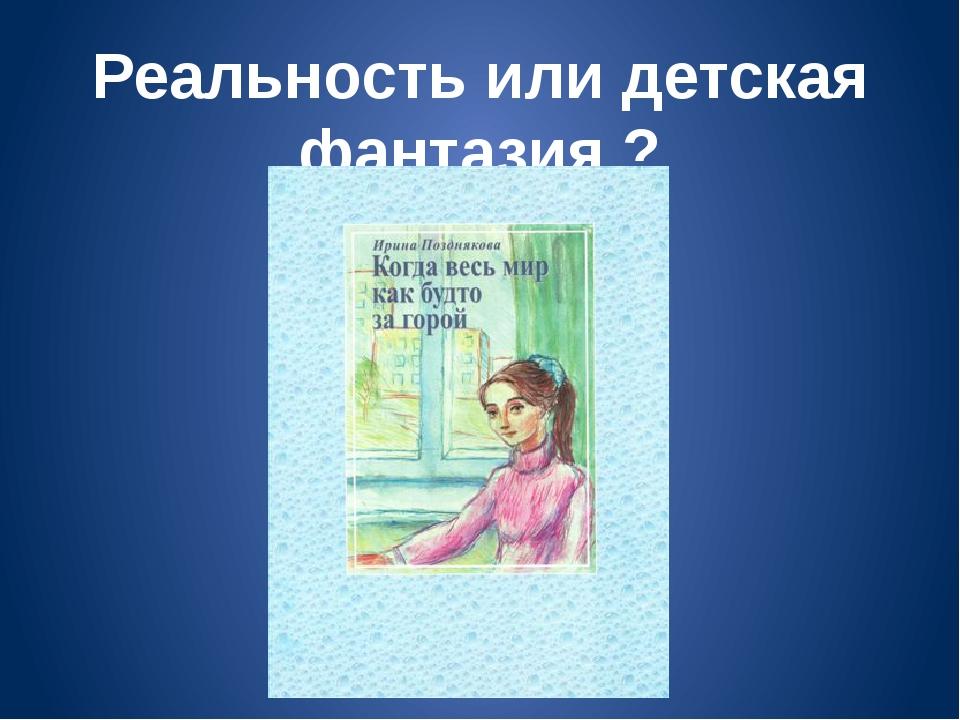 Моя книга жизни Журавлева Наталья Викторовна, учитель русского языка и литер...