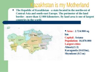 The Republic of Kazakhstan - a state located in the northwest of Central Asia