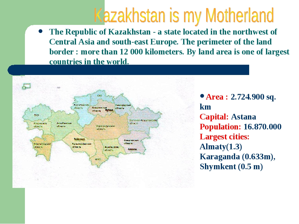 The Republic of Kazakhstan - a state located in the northwest of Central Asia...