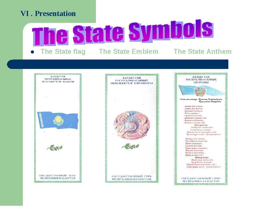 The State flag The State Emblem The State Anthem VI . Presentation