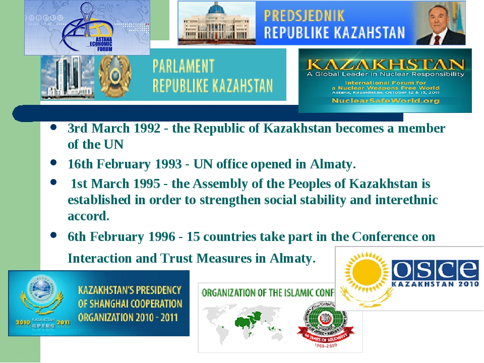 3rd March 1992 - the Republic of Kazakhstan becomes a member of the UN 16th F...