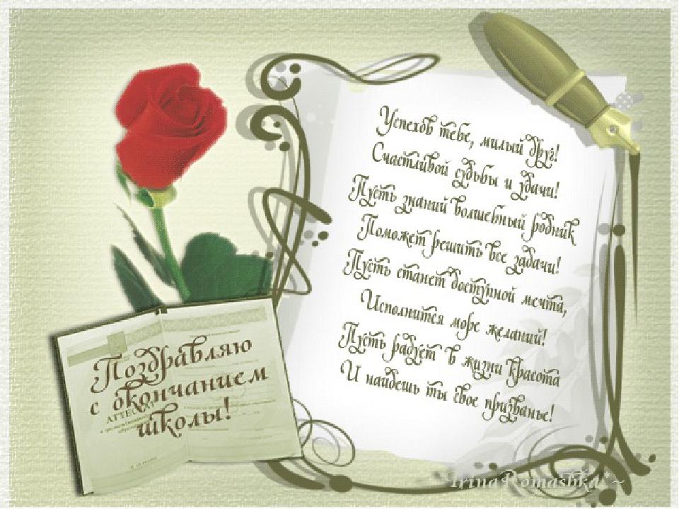 стихи про медалистов к юбилею сметанный соус тефтелям