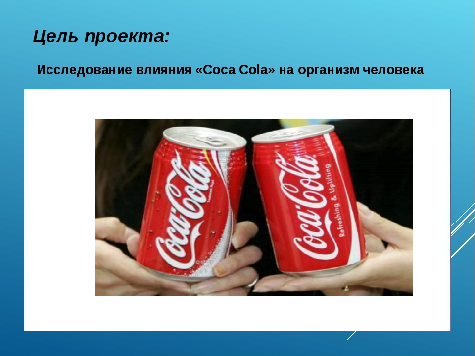 financial diagnosis of coca cola Coca-cola follows the accounting principles that are generally accepted in the united states (gaap) when making decisions, the company executives always consider the impact on stakeholders of the company and are careful to behave ethically and follow the policies of coca-cola.