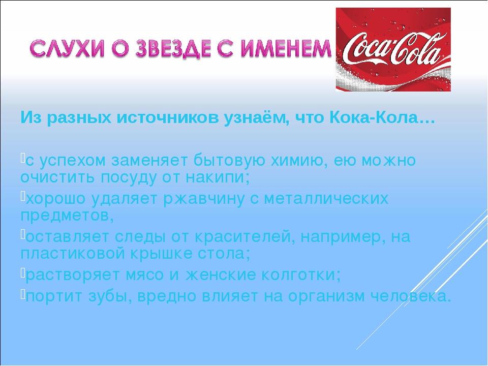 Интернет Магазин Кока Кола Личный Кабинет