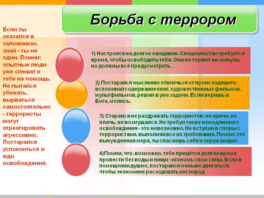 hello_html_m51b388aa.png