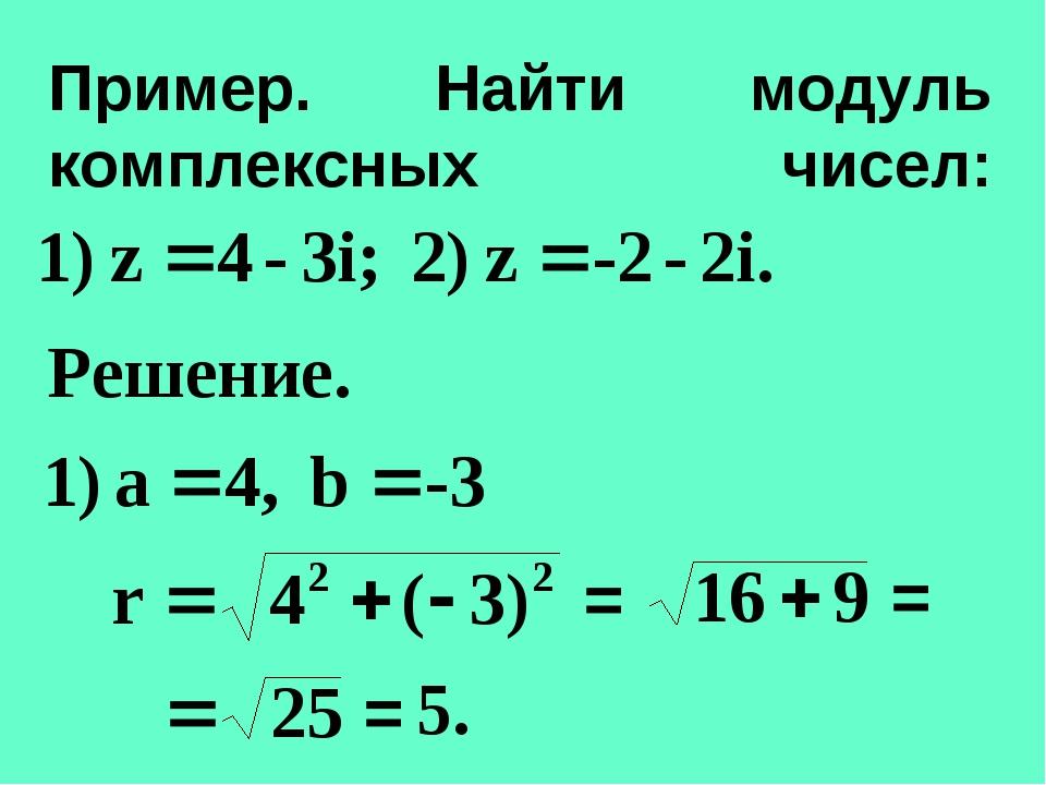 Нули функции интервалы знакопостоянства функции метод