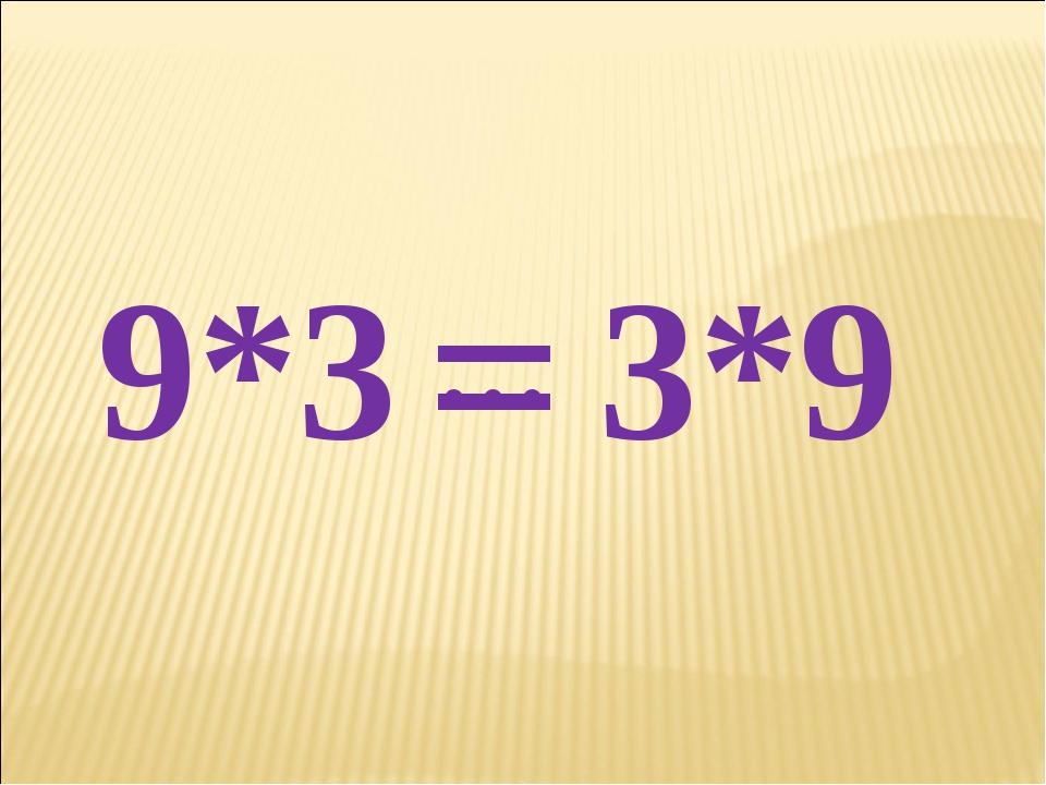 9*3 3*9 … =