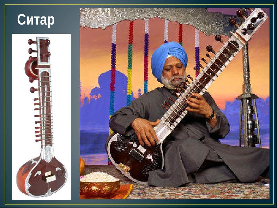 Саранги Саранги – прямоугольный инструмент, верхняя часть которого обтянута к...
